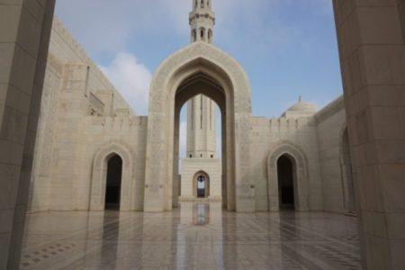 Günstige Flüge in den Oman